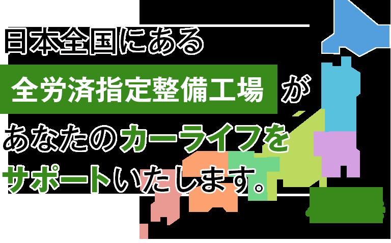 札幌 全労済 全労済 全国のコールセンターを札幌と福岡に再編:|NetIB